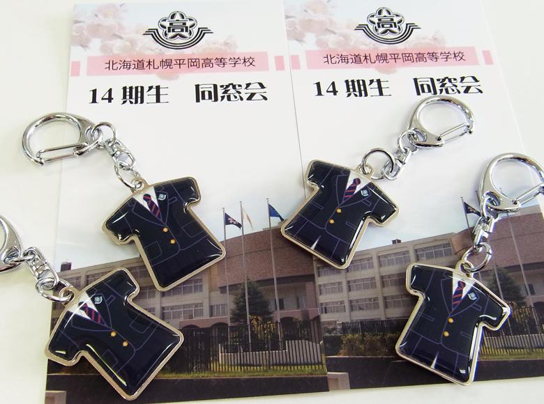 北海道札幌平岡高等学校.jpg