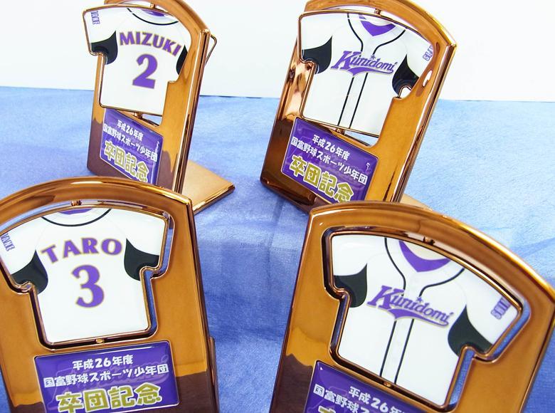 国富野球スポーツ少年団.jpg
