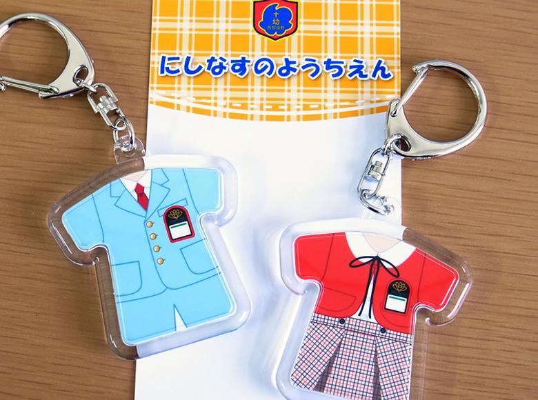 西那須野幼稚園.jpg