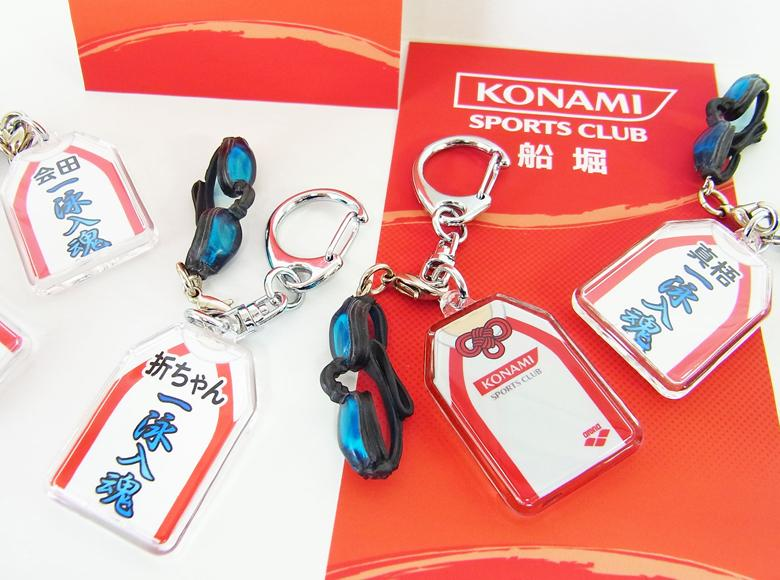 KONAMI SPORTS CLUB 武蔵野体育スクールジュニアクラス.jpg