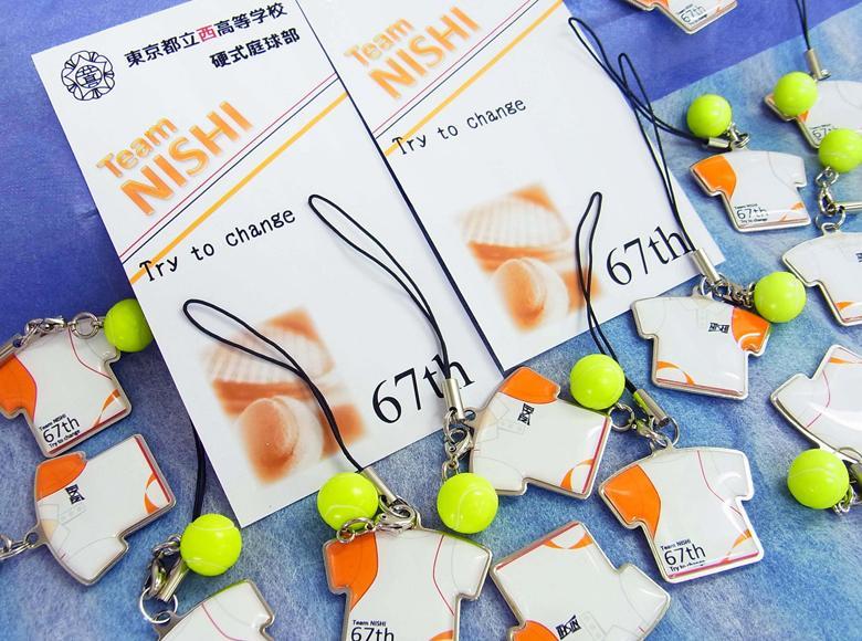 Team NISHI2.jpg