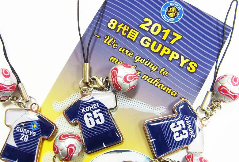 グッピーズ(GUPPYS)