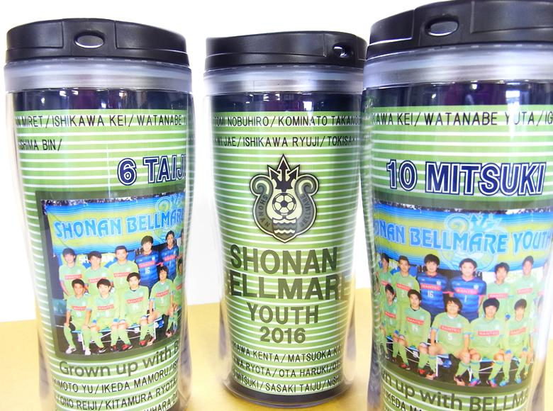 41 SHONAN BELLMARE YOUTH.jpg