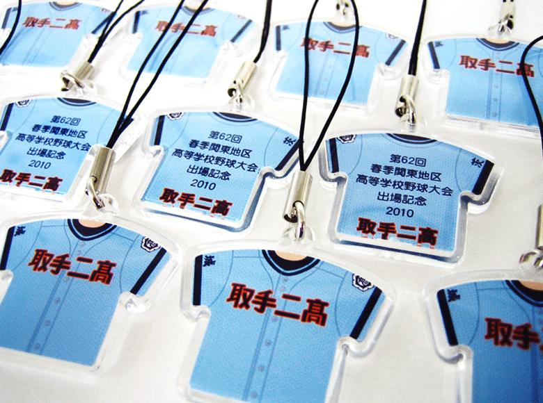 取手第二高等学校 野球部 春季関東地区出場記念.jpg