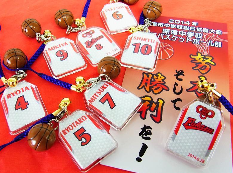 深津中学校男子バスケットボール部.jpg