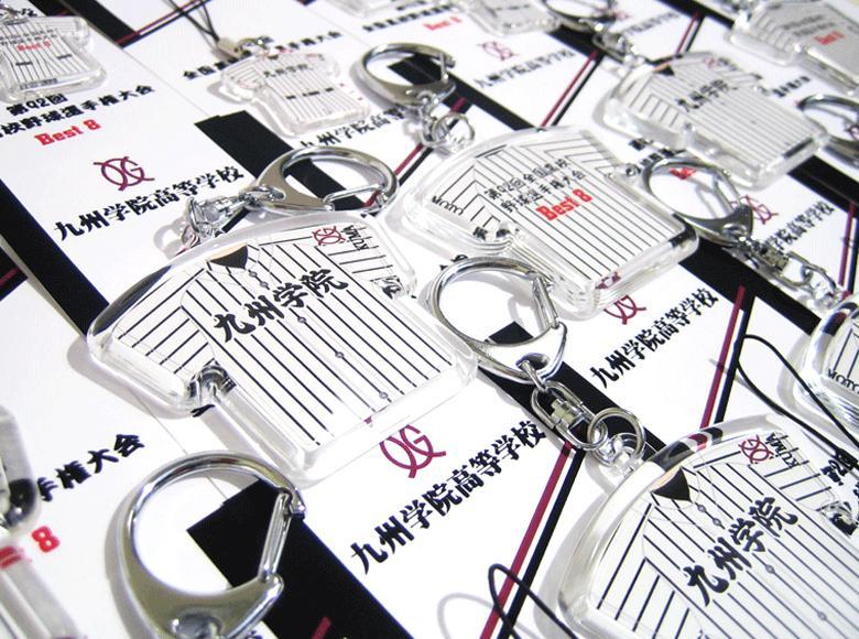 ☆九州学院高等学校 全国高校野球選手権ベスト8 BIG.jpg