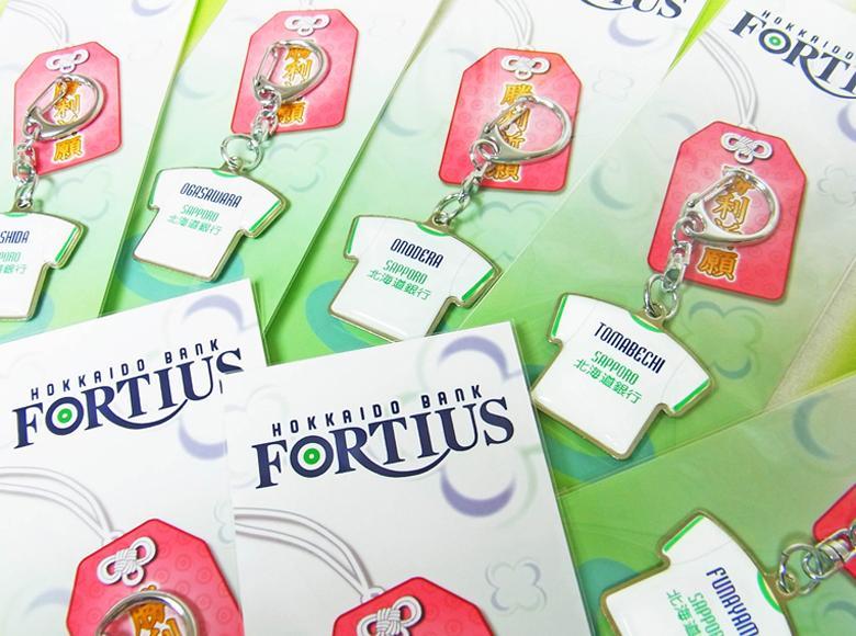 FORTIUS(フォルティウス).jpg