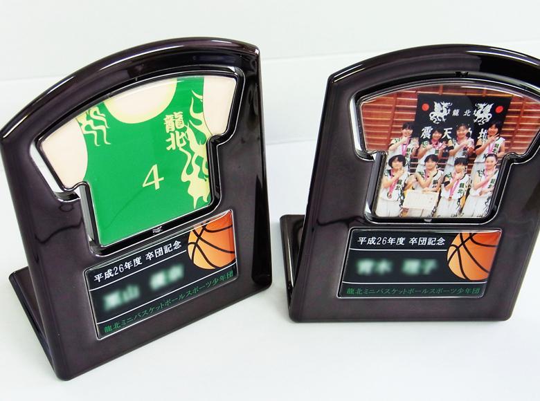 龍北ミニバスケットボールスポーツ少年団.jpg