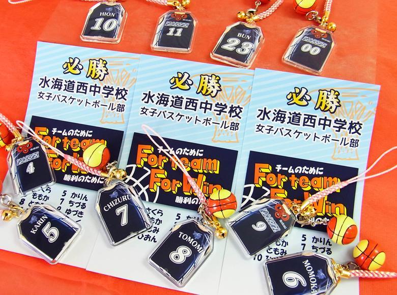 水海道西中学校 女子バスケットボール部.jpg