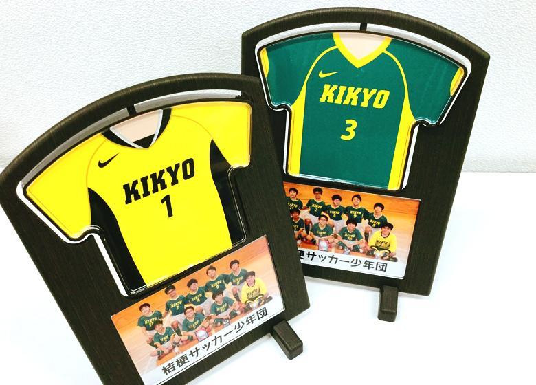 サッカー少年団 卒団記念