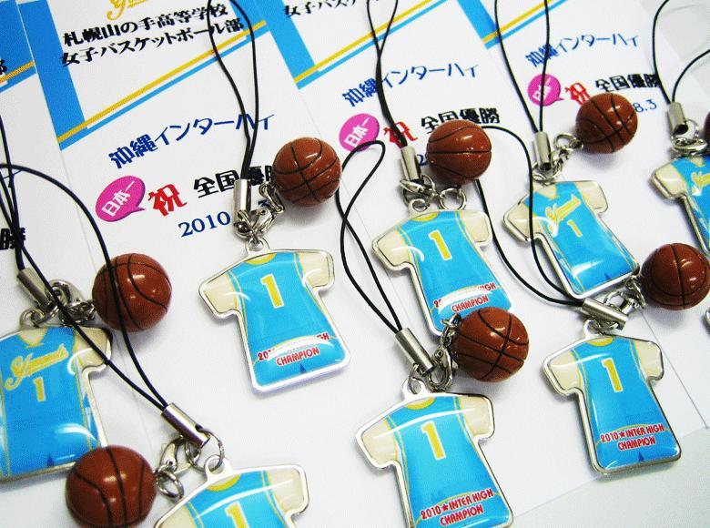 ☆札幌山の手高等学校 女子バスケットボール部 インターハイ 優勝記念 BIG.jpg