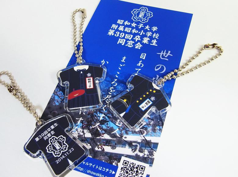 昭和女子大学附属昭和小学校.jpg