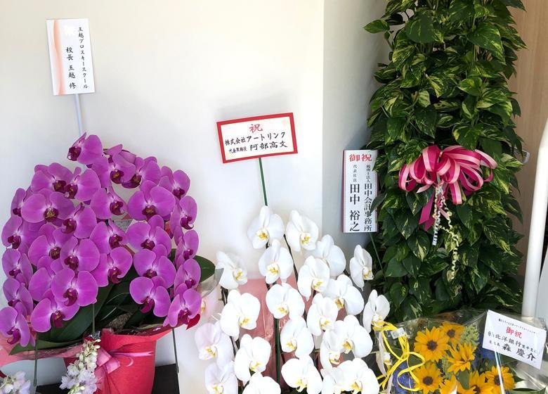 お花-(2).jpg