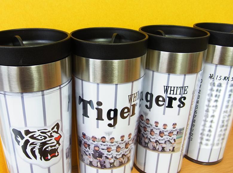 23 WHITE Tigers.jpg