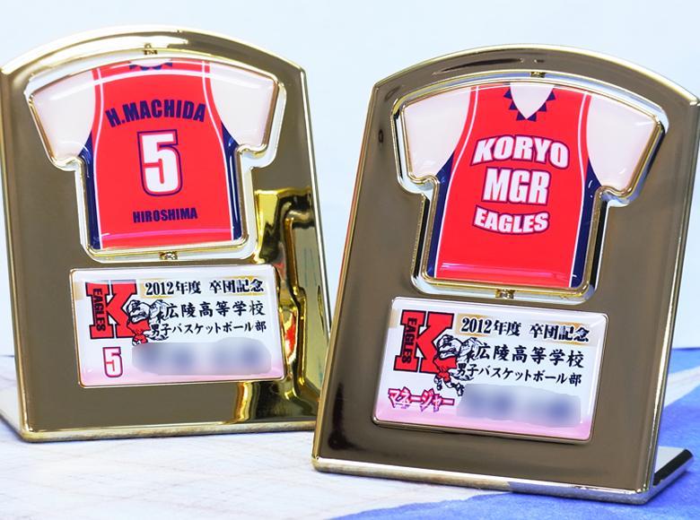 広陵高等学校男子バスケットボール部.jpg