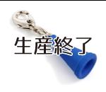 メガホン(青)