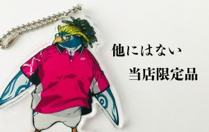 ユニマル☆オールスターズ