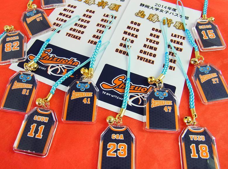 静岡大学女子バスケットボール部.jpg