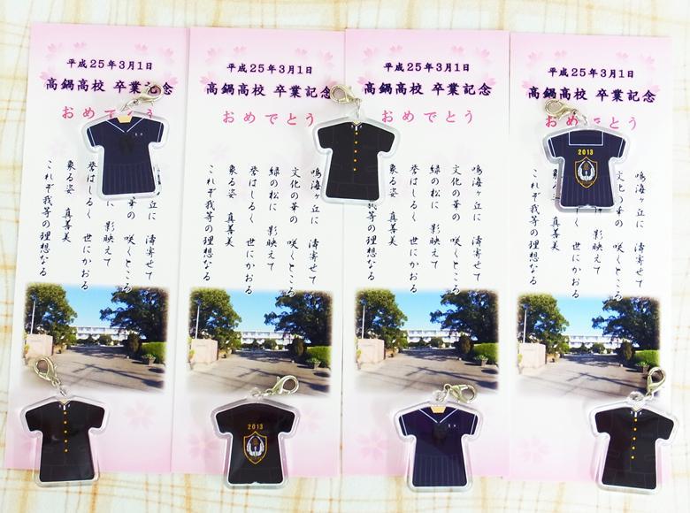 高鍋高等学校.jpg