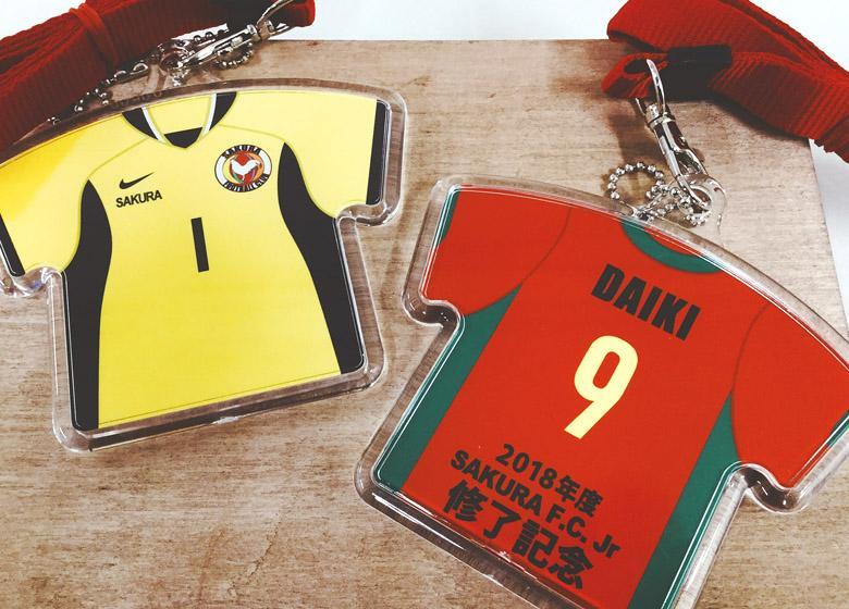 サッカー記念品 卒団記念 引退記念
