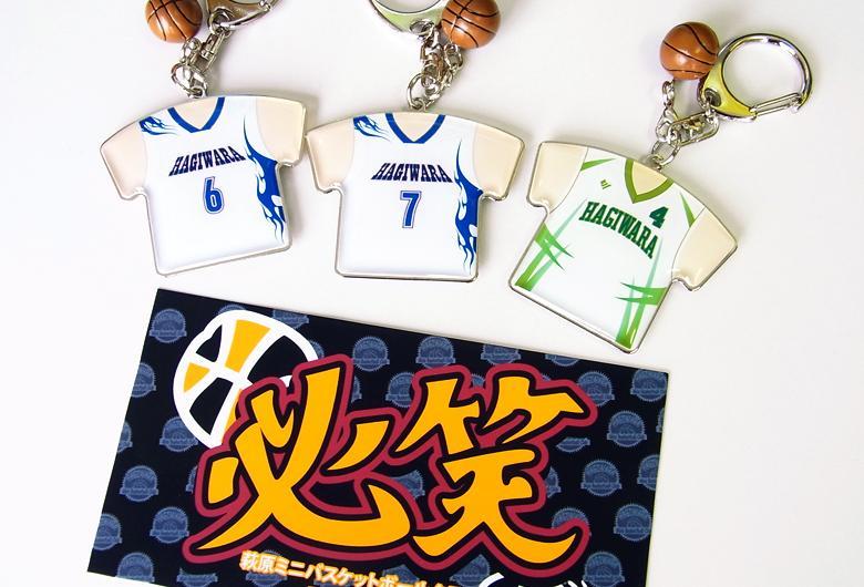 HSC萩原ミニバスケットボールクラブ
