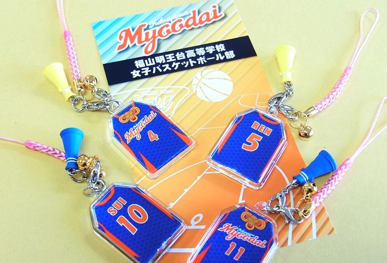 広島県立福山明王台高等学校バスケットボール部