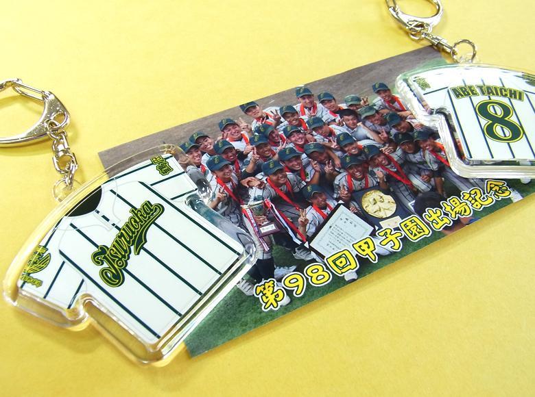 鶴岡東高等学校野球部