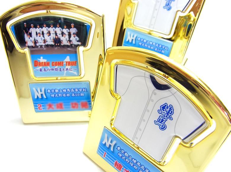 東京都立練馬高校硬式野球部