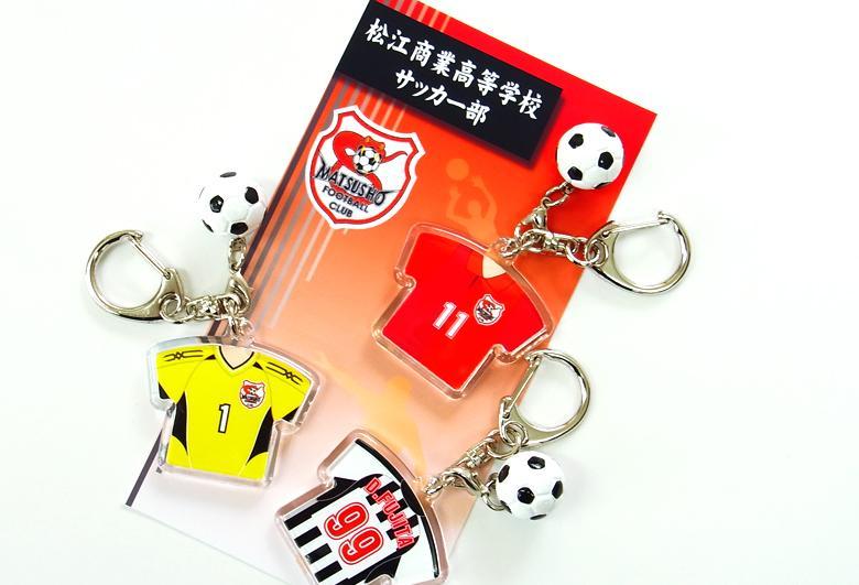 松江商業高等学校サッカー部