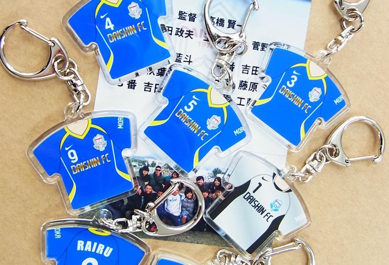 大新フットボールクラブ