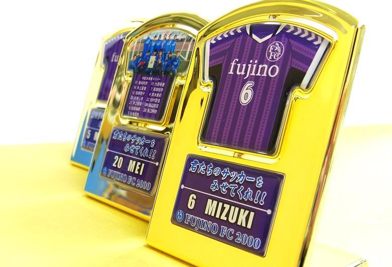 藤野FC2000なでしこ