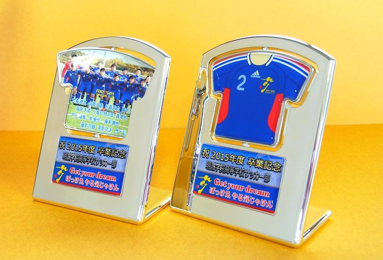 明誠学院高等学校サッカー部