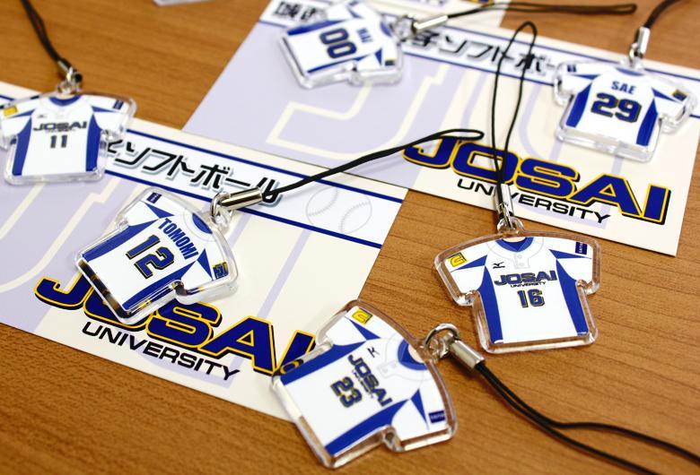 城西大学女子ソフトボール
