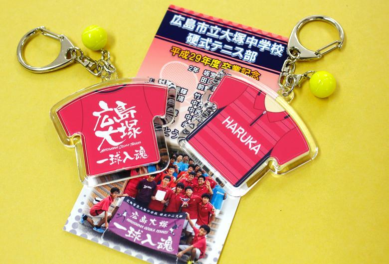 広島市立大塚中学校硬式テニス部