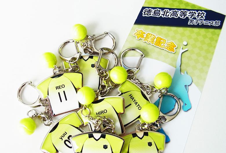 徳島北高等学校男子テニス部